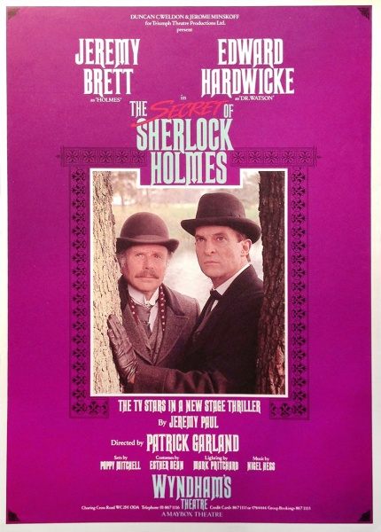 File:Poster-play-the-secret-of-sh-1988.jpg