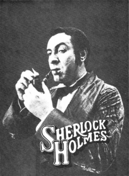 File:Playbill-1975-11-cover-photo.jpg