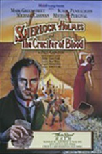 1993-sherlock-holmes-and-the-crucifer-of-blood-greenstreet-poster.jpg